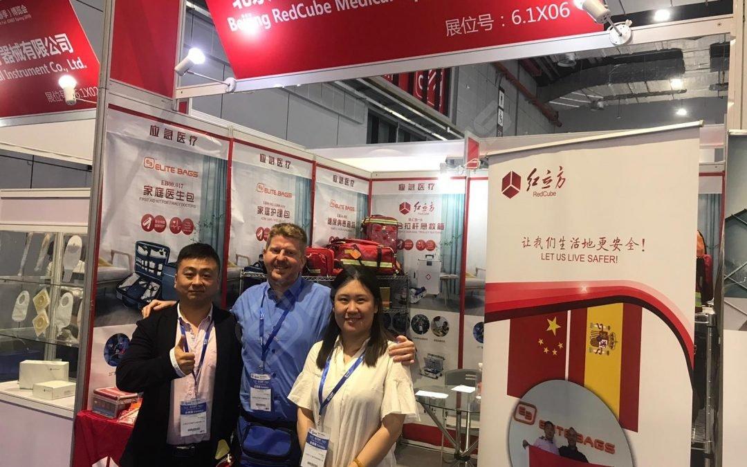 CMEF 2019 China
