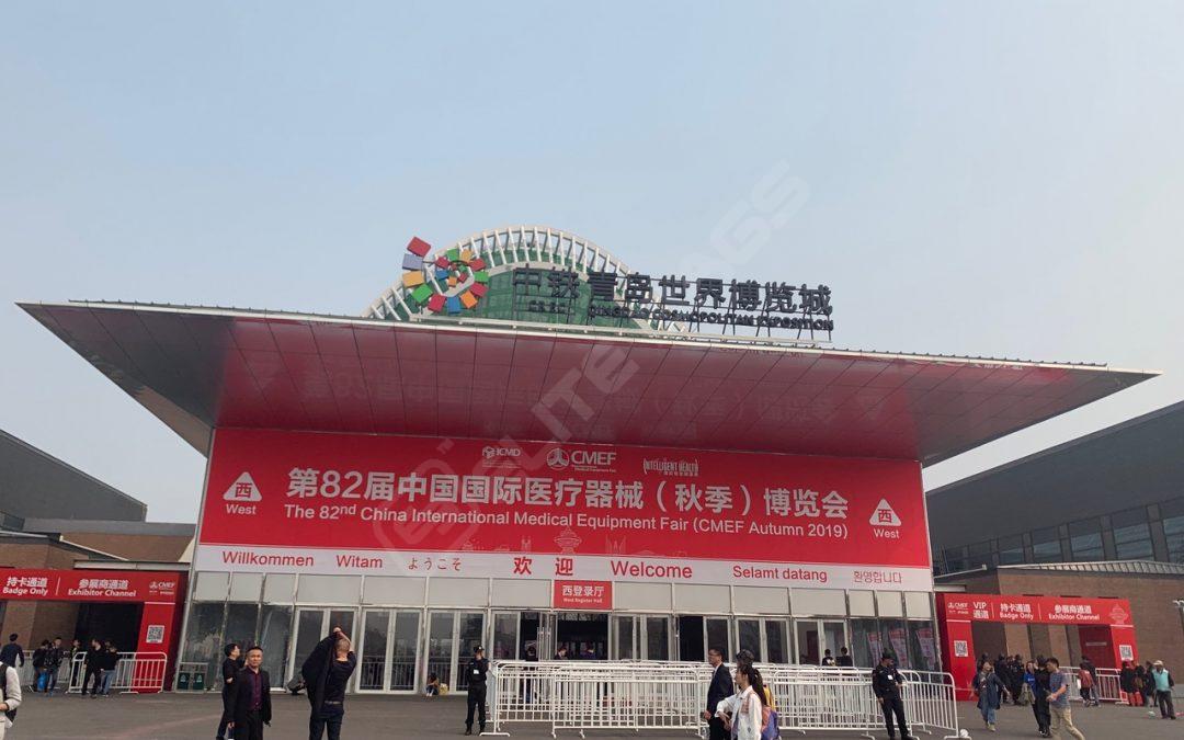 CMEF, Qingdao 2019